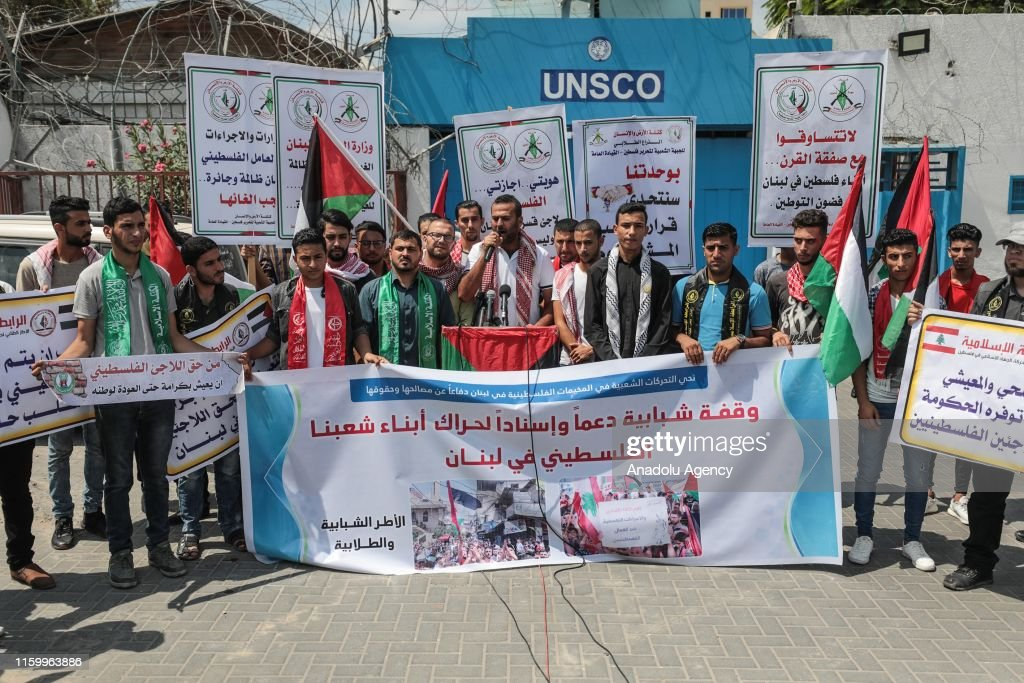 Protest in Gaza against the Lebanese Labor Ministry's plan : ニュース写真
