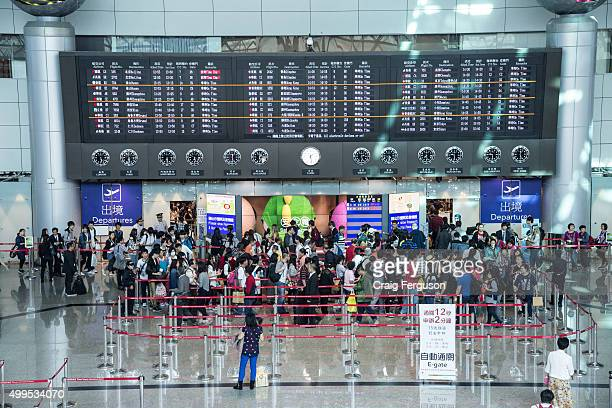 Heading into the security area at Terminal 2 Taiwan Taoyuan International Airport The airport handles more than 35 million passenger movements per...