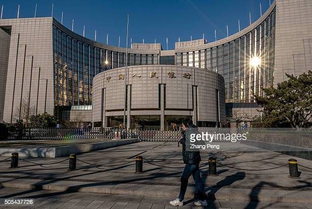 Headquarter building of PBoC in Beijing financial street In the first weeks of 2016 the PBOC has steadily guided the price of the yuan down The goal...