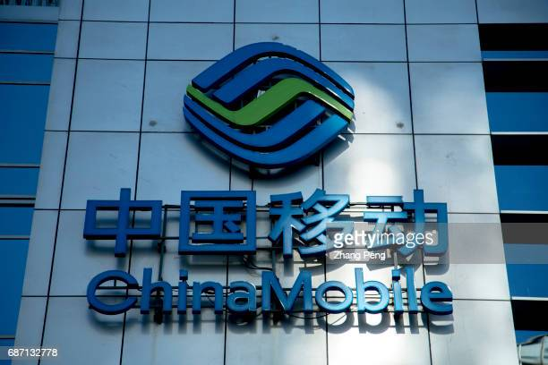Headquarter of China Mobile in Beijing financial street According to the latest data China Mobile one of the three major telecom operators keeps the...