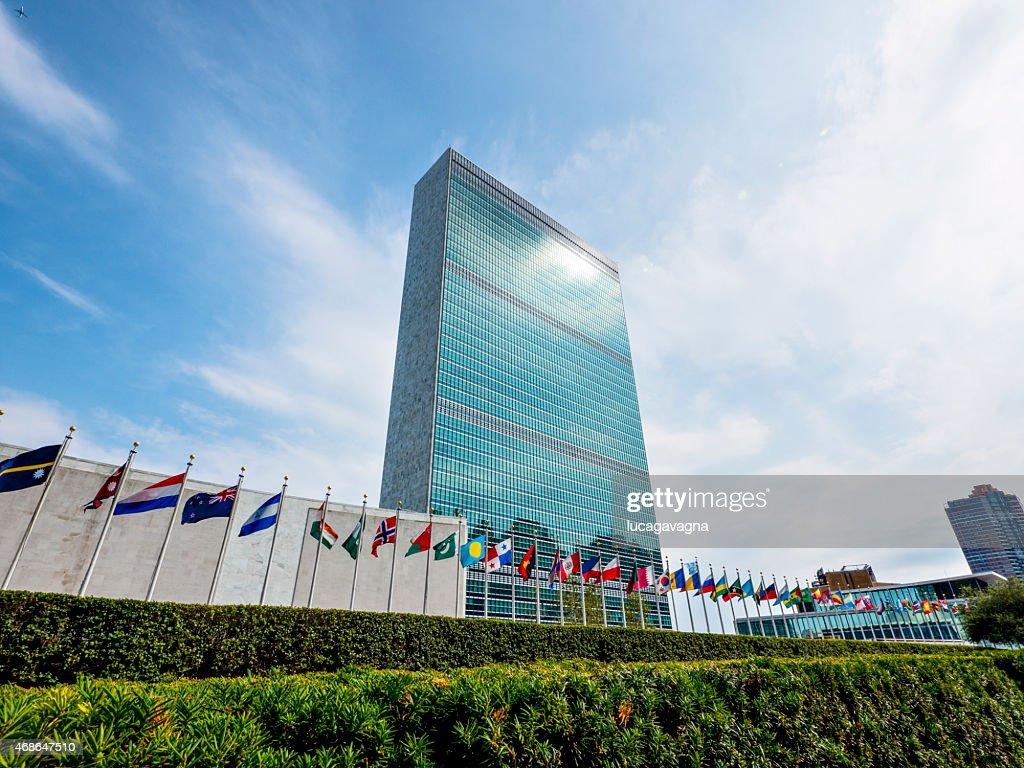 国連本社 : ストックフォト