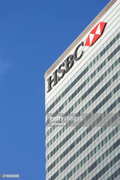 Siège social de HSBC à Londres
