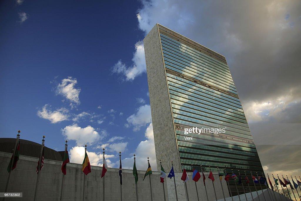 国連の本社、ニューヨーク : ストックフォト