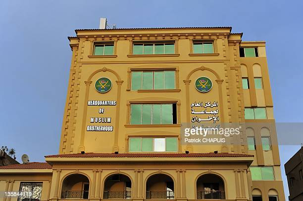 Headquarters of Muslim Brotherhood, on May 2011 in Cairo Egypt. Inauguration of the headquarters of the Muslim Brotherhood May 21, 2011 in the...