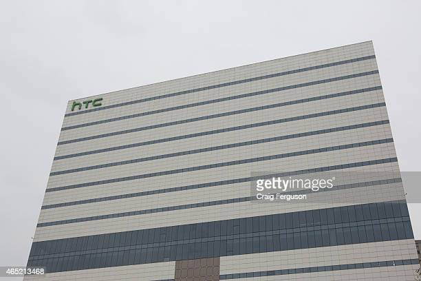 Headquarters of smartphone and tablet manufacturer HTC Founded in 1997 as an OEM company they began marketing their own devices based on the Android...
