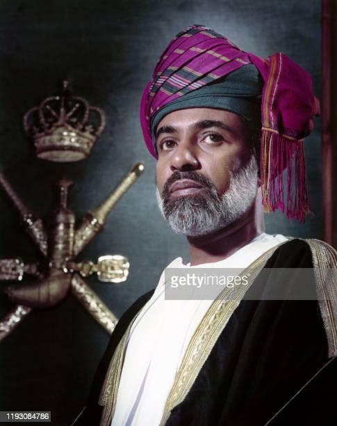 Headshot taken in 1987 of Oman's Sultan Qaboos bin Said