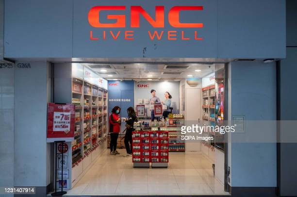 Health and nutrition related brand products, General Nutrition Centers store seen in Hong Kong.