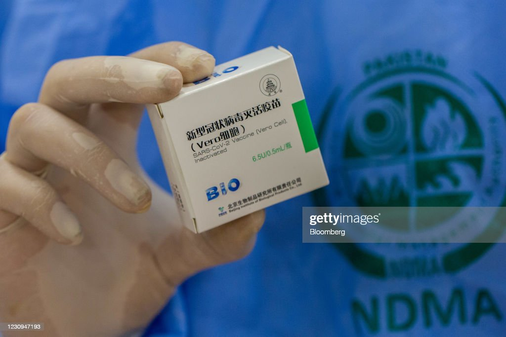 Vaccination Drive Begins in Pakistan : News Photo