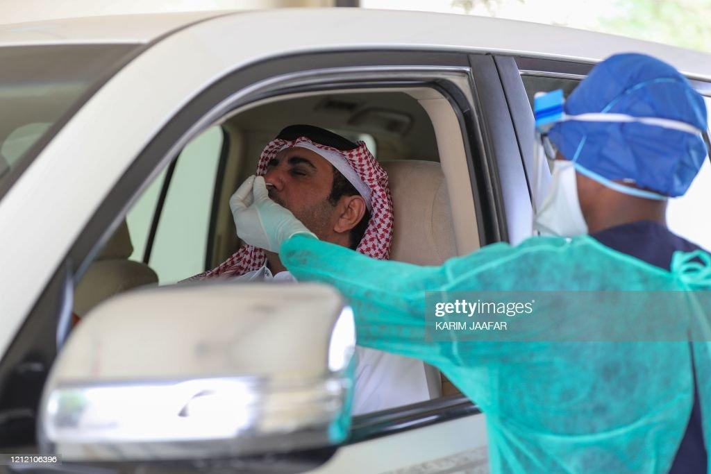 VIRUS-QATAR-HEALTH-VIRUS-TOURISM : News Photo