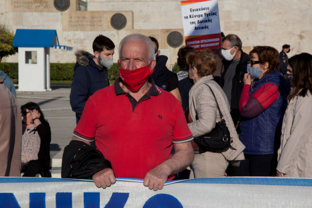 GRC: Health Workers Protest In Athens, Greece