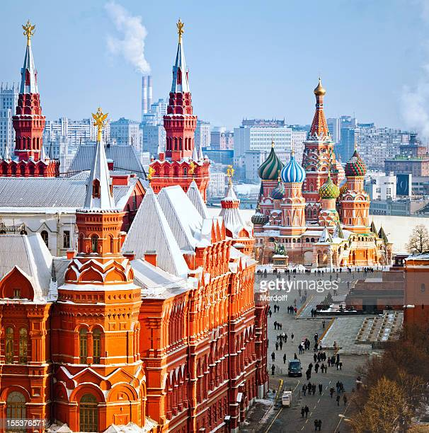 heart of moscow - moscow russia stock pictures, royalty-free photos & images