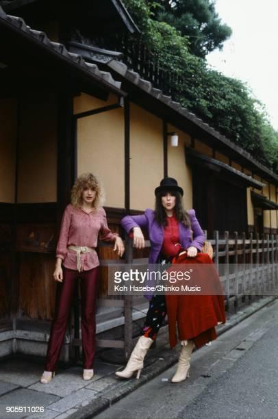 Heart portrait in Kyoto city August 1979 Kyoto Japan Ann Wilson Nancy Wilson