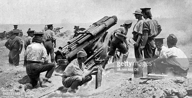 Heavy British artillery battery firing on Gallipoli peninsula at the Dardanelles summer 1915