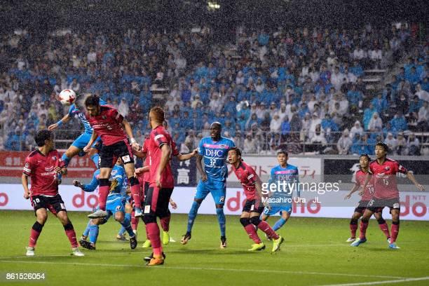 Heavy rain falls during the JLeague J1 match between Sagan Tosu and Cerezo Osaka at Best Amenity Stadium on October 15 2017 in Tosu Saga Japan