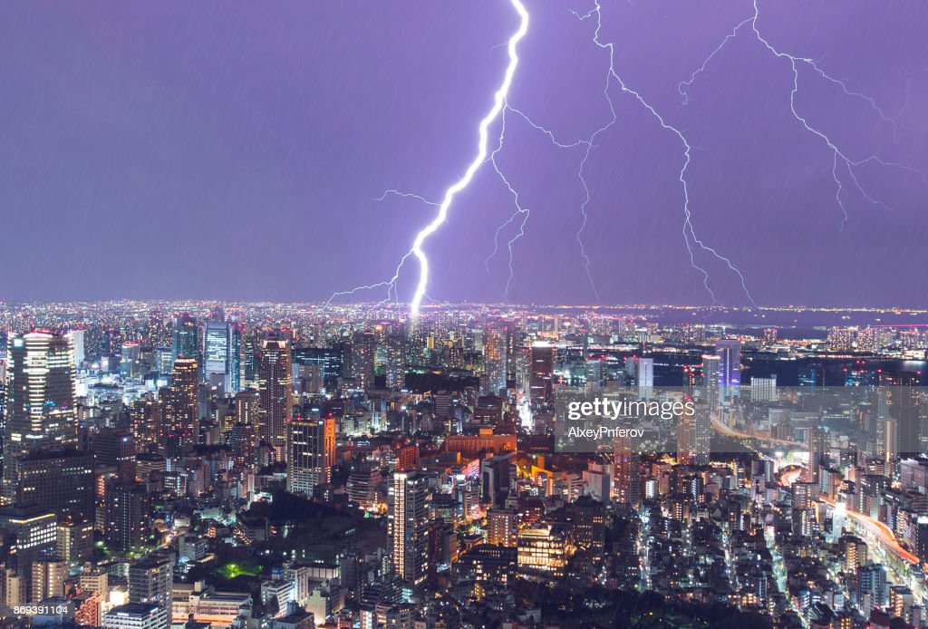 Heavy Thunderstorm and lightning over the night City, Storm and Rain : Stock Photo