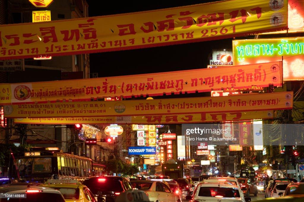 Heavy traffic in China town in Bangkok city : ストックフォト