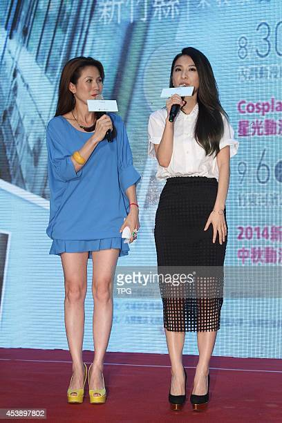 Hebe of girl band SHE promotes the tourism of her hometown Hsinchu on August 202014 in TaipeiChina