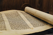Hebrew religious handwritten Torah parchment scroll