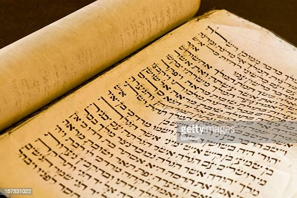 hebrew scroll 16th century megillah or roll of esther - torah stock photos and pictures