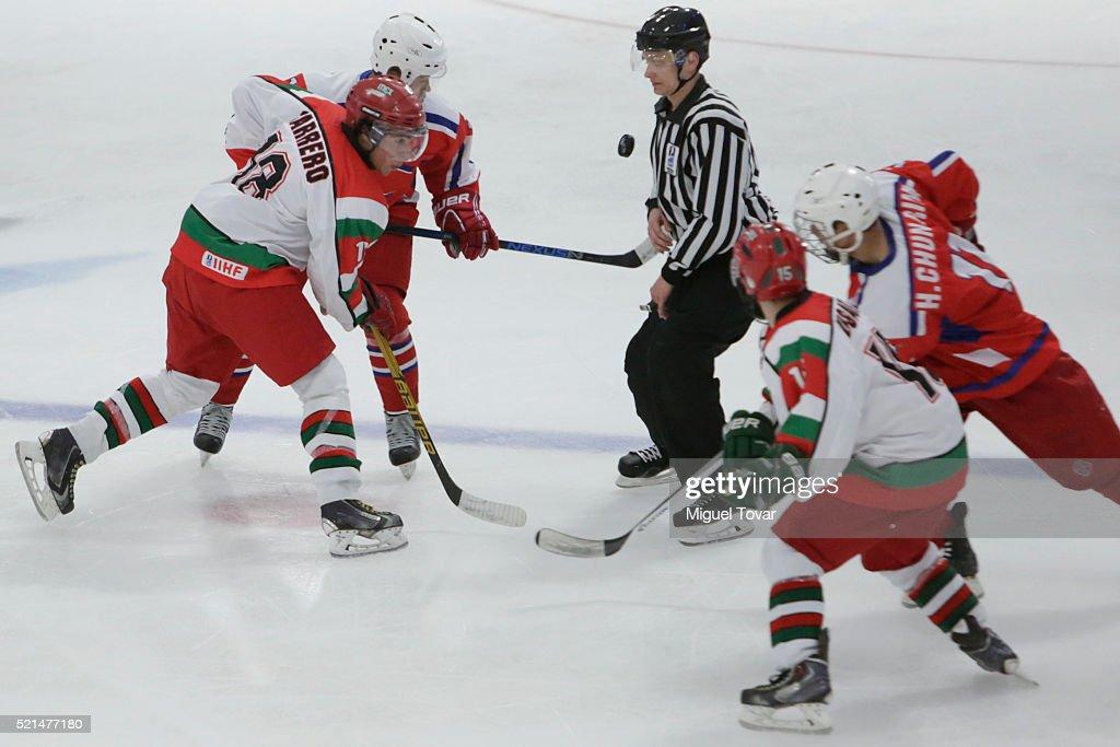2016 IIHF ICE Hockey World Championship Mexico