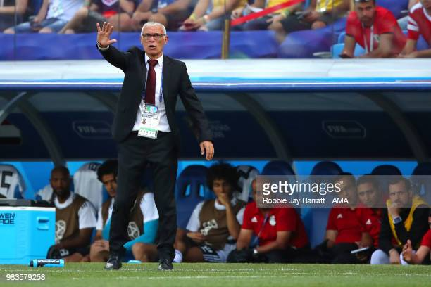 Hector Cuper head coach / manager of Egypt gestures during the 2018 FIFA World Cup Russia group A match between Saudi Arabia and Egypt at Volgograd...