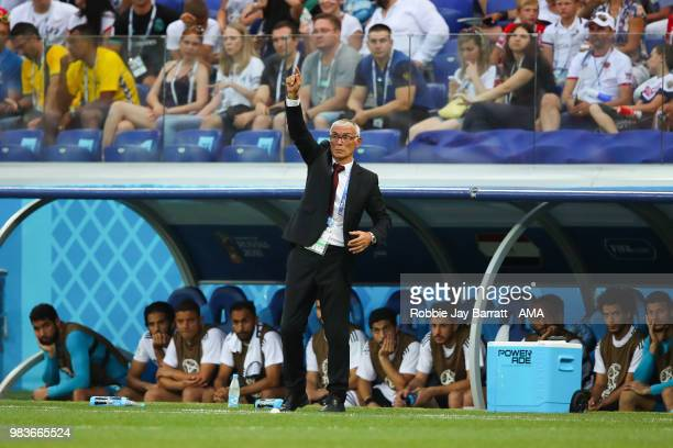 Hector Cuper head coach / manager of Egypt reacts during the 2018 FIFA World Cup Russia group A match between Saudi Arabia and Egypt at Volgograd...
