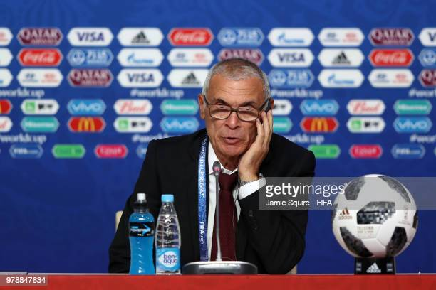 Hector Cuper, Head coach of Egypt attends the post match press conference during the 2018 FIFA World Cup Russia group A match between Russia and...
