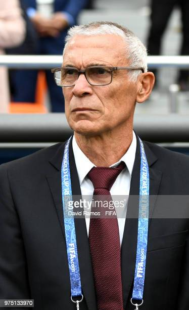 Hector Cuper, Head coach of Egypt looks on during the 2018 FIFA World Cup Russia group A match between Egypt and Uruguay at Ekaterinburg Arena on...