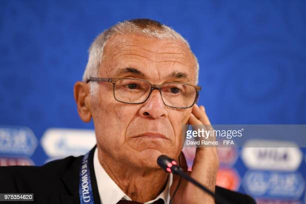Hector Cuper, Head coach of Egypt looks on during the press conference after the 2018 FIFA World Cup Russia group A match between Egypt and Uruguay...