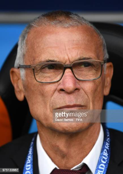 Hector Cuper, Head coach of Egypt looks on prior to the 2018 FIFA World Cup Russia group A match between Egypt and Uruguay at Ekaterinburg Arena on...