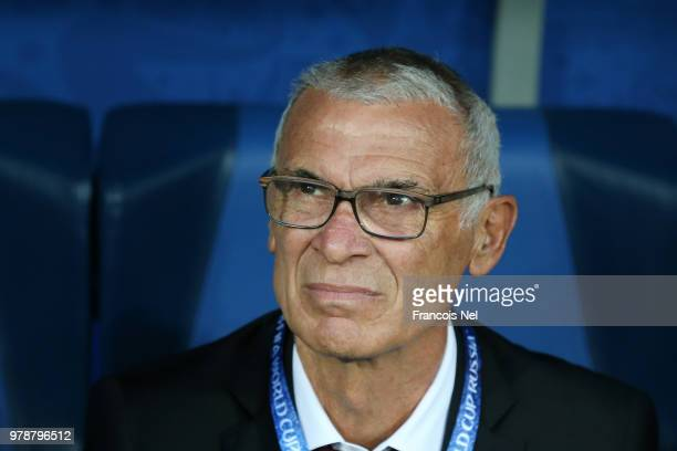 Hector Cuper, Head coach of Egypt looks on prior to the 2018 FIFA World Cup Russia group A match between Russia and Egypt at Saint Petersburg Stadium...