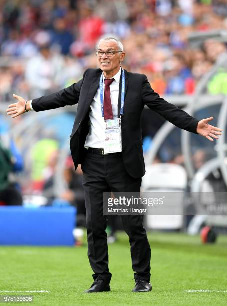 Hector Cuper, Head coach of Egypt reacts during the 2018 FIFA World Cup Russia group A match between Egypt and Uruguay at Ekaterinburg Arena on June...