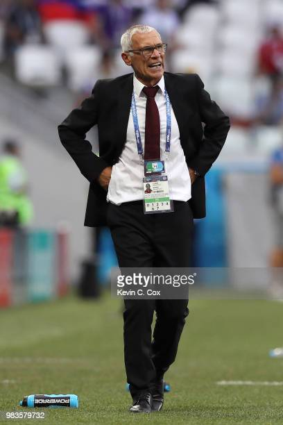 Hector Cuper Head coach of Egypt reacts during the 2018 FIFA World Cup Russia group A match between Saudia Arabia and Egypt at Volgograd Arena on...