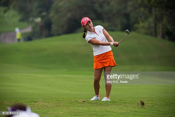 Hee Young Park of Republic of Korea plays a shot in the Fubon Taiwan LPGA Championship on October 8 2016 in Taipei Taiwan