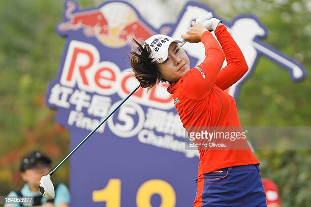 Hee Young Park of South Korea tees off on the 18th tee during the second round of the Reignwood LPGA Classic at Pine Valley Golf Club on October 4...