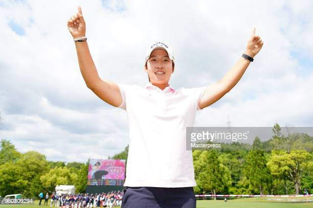 Hee-Kyung Bae of South Korea celebrates after winning the Chukyo TV Bridgestone Ladies Open at Chukyo Golf Club Ishino Course on May 20, 2018 in...