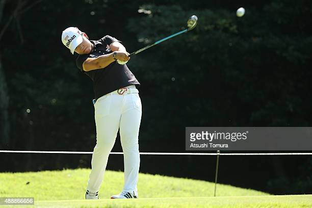 HeeKyung Bae of South Korea hits her tee shot on the 8th hole during the first round of the Munsingwear Ladies Tokai Classic at the Shin Minami Aichi...