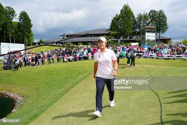 Hee-Kyung Bae of South Korea looks on after winning the Chukyo TV Bridgestone Ladies Open at Chukyo Golf Club Ishino Course on May 20, 2018 in...