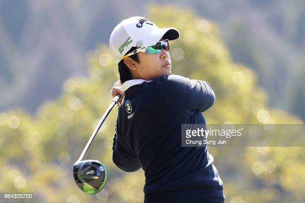 Hee-Kyung Bae of South Korea plays a tee shot on the fifth hole in the first round during the T-Point Ladies Golf Tournament at the Wakagi Golf Club...