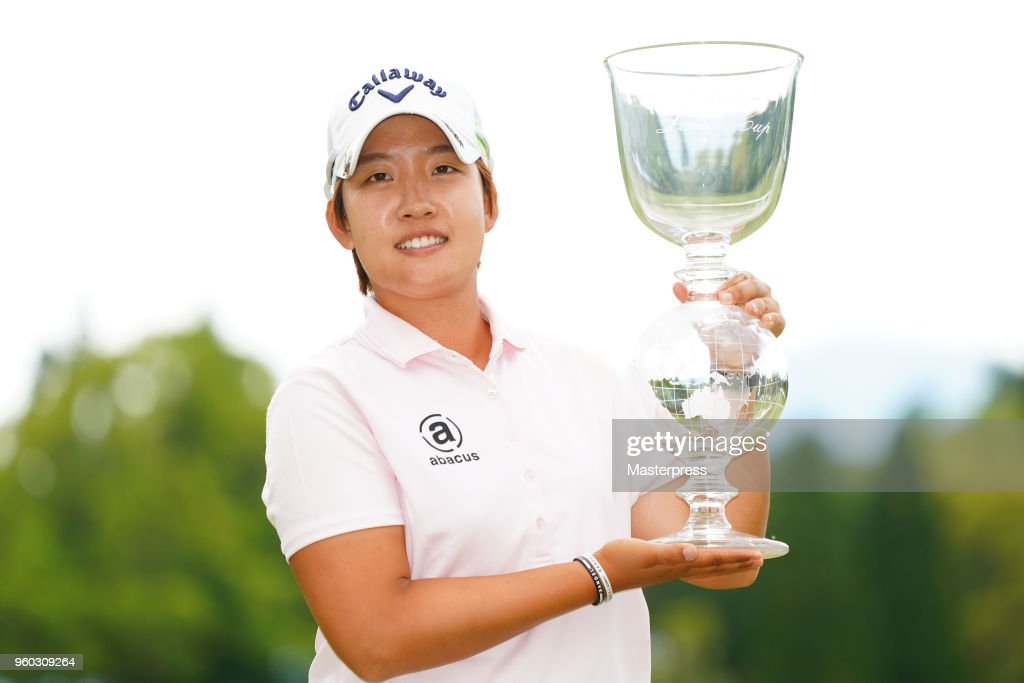 Chukyo TV Bridgestone Ladies Open - Final Round