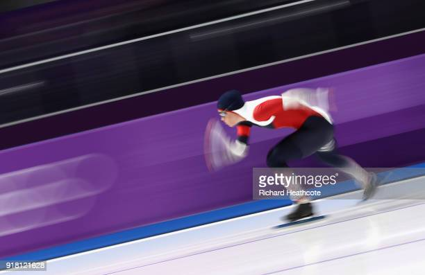 Hege Bokko of Norway competes during the Ladies' 1000m Speed Skating on day five of the PyeongChang 2018 Winter Olympics at Gangneung Oval on...