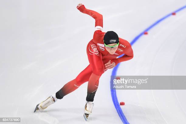 Hege Bokko of Norway competes in the ladies 1000m during the ISU World Single Distances Speed Skating Championships Gangneung Test Event For...