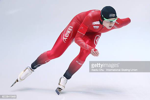 Hege Bokko of Norway competes in the Ladies 1000m on day two of the ISU World Cup Speed Skating 2016 at the Heilongjiang Speed Skating OVAL on...