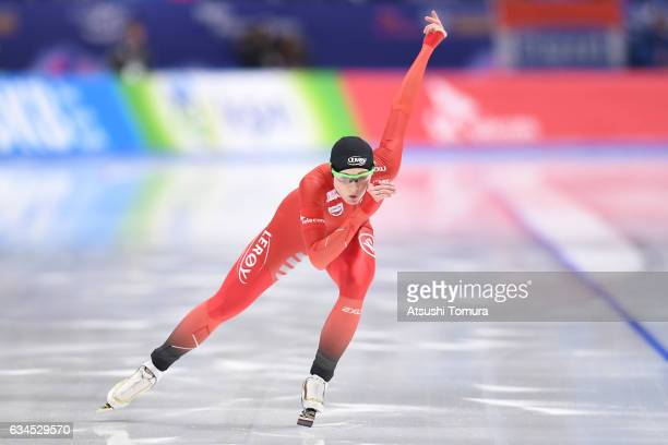 Hege Bokko of Norway competes in the ladies 500m during the ISU World Single Distances Speed Skating Championships Gangneung Test Event For...