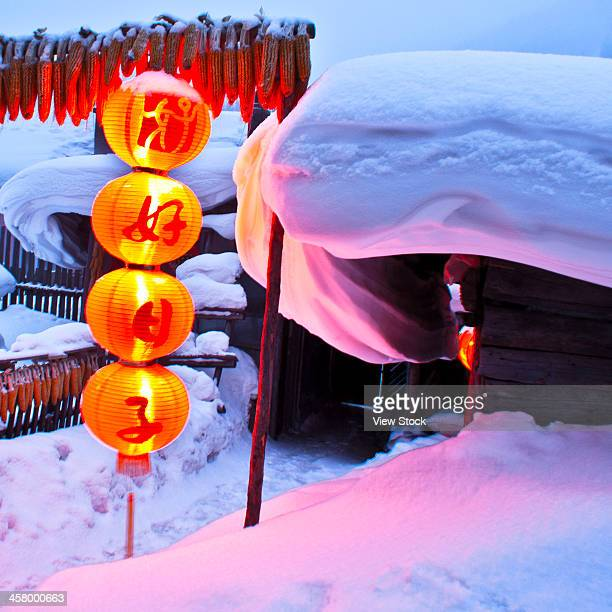 heilongjiang,china - indian corn stock photos and pictures