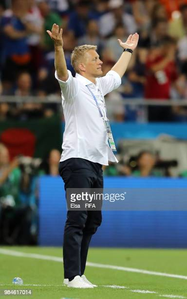 Heimir Hallgrimsson Manager of Iceland reacts during the 2018 FIFA World Cup Russia group D match between Iceland and Croatia at Rostov Arena on June...