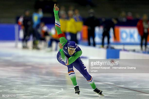 Hein Otterspeer of Netherlands skates during the men 500m sprint during day 1 of ISU Speed Skating World Cup at Thialf Ice Arena on December 11 2015...