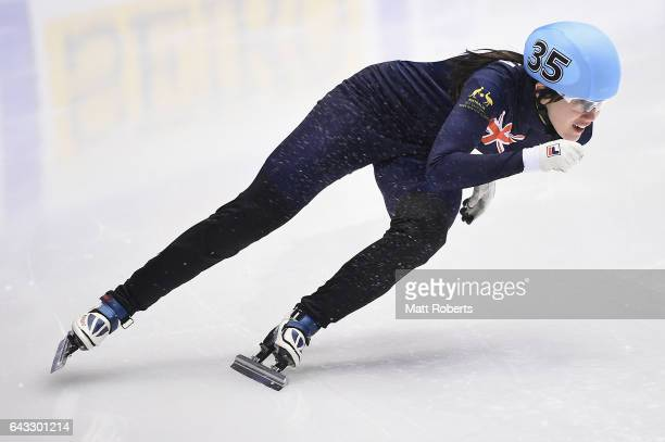 Helen Deanna Lockett of Australia competes in the Women's 500 metre Short Track Speed Skating on day four of the 2017 Sapporo Asian Winter Games at...