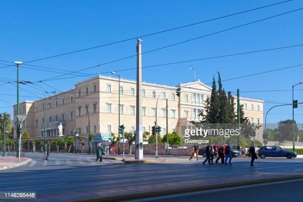 アテネのギリシャ議会 - ギリシャ国会議事堂 ストックフォトと画像