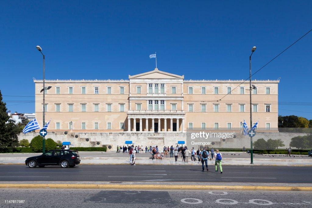 Hellenic Parliament in Athens : Stock Photo